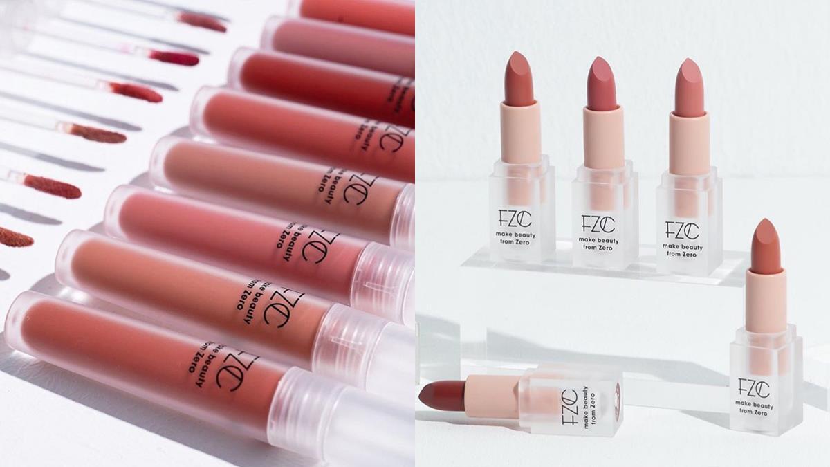 平價唇彩!高CP品牌FZC推系列「命定色唇彩」,質感包裝、百搭色號,根本擄獲每個少女的心啊~