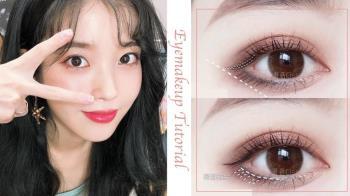 不怕眼妝被吃掉!彩妝師親授「調整眼型」眼妝技巧大全,上挑鳳眼、下垂衰眼都有解!