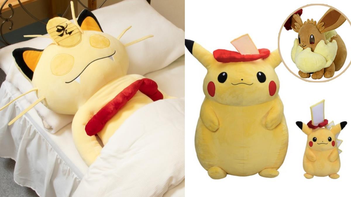 這隻「巨大皮卡丘」是阿嬤養的?日本Pokemon中心推「超極巨化寶可夢」實體玩偶