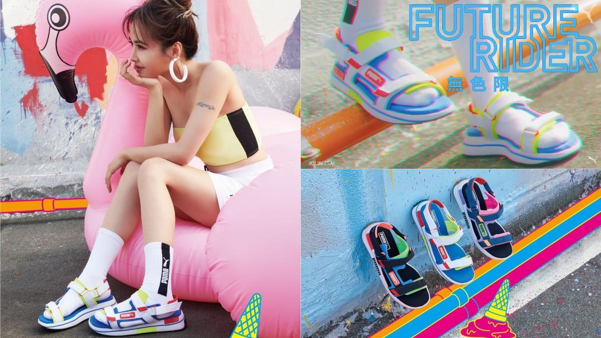 涼鞋的季節正式來臨!PUMA「新款復古涼鞋」亮眼撞色超可愛,女神蔡依林示範長腿穿搭法~