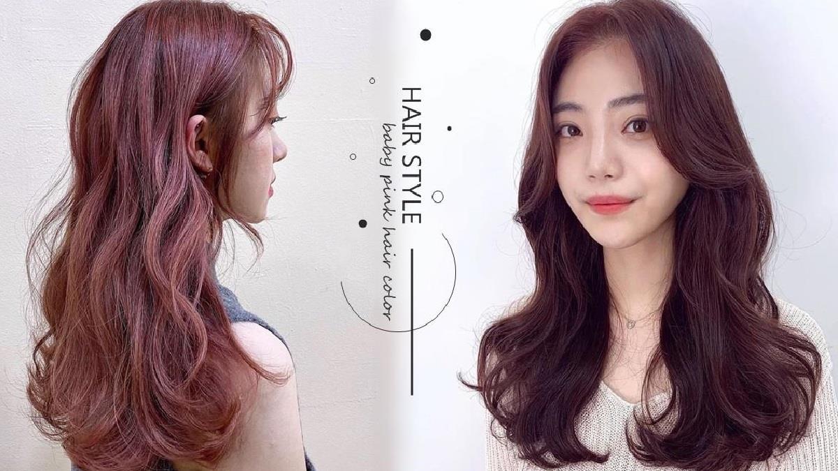 夏季大勢髮色推薦!韓國爆紅「BABY PINK嬰兒粉」夢幻又顯白,根本就是最強搭訕髮色!