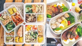 外帶回家吃最安心!精選8家台北低脂健康餐盒,天氣熱吃不下就吃這個吧!