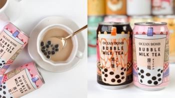 不用去手搖店也能喝珍奶!台灣品牌推2款「罐裝珍奶」,滑順奶茶、Q彈珍珠隨拿隨喝超過癮~
