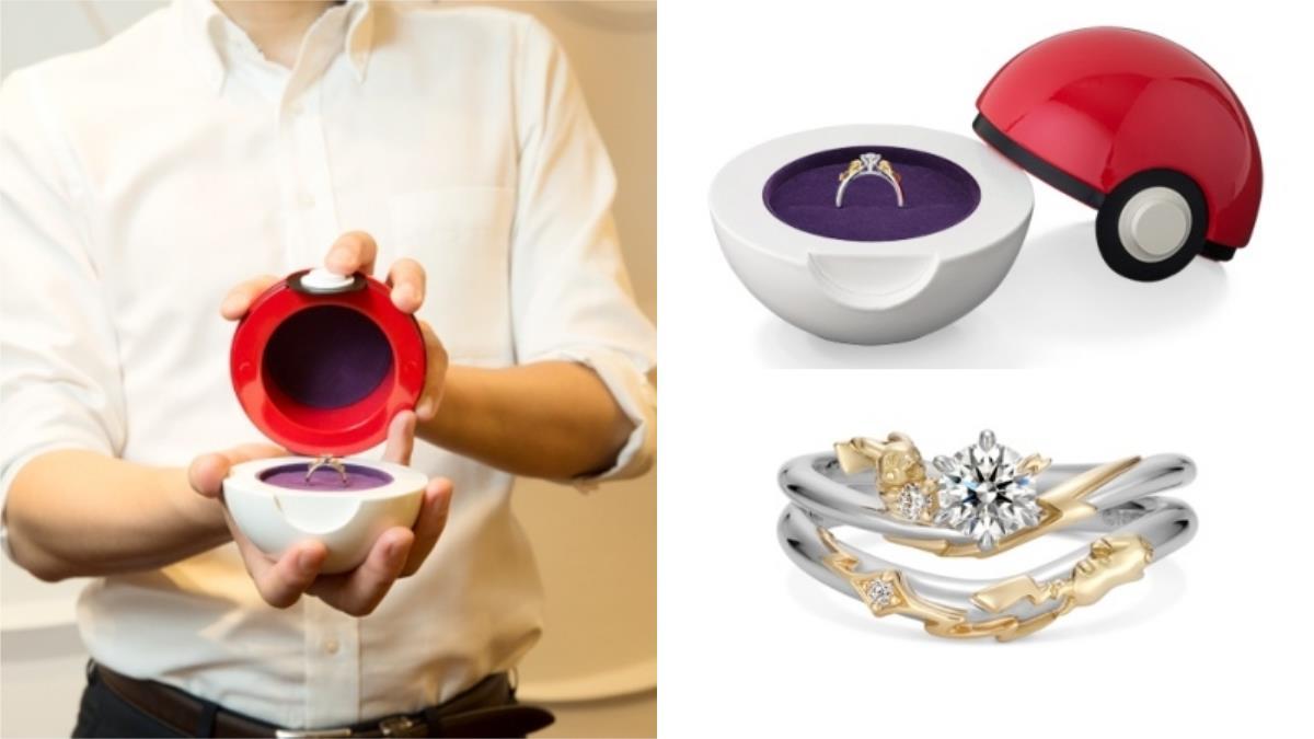 就決定是你惹!日本珠寶品牌推「神奇寶貝球戒指盒」,可愛程度破表,不喊願意太對不起自己了啊~