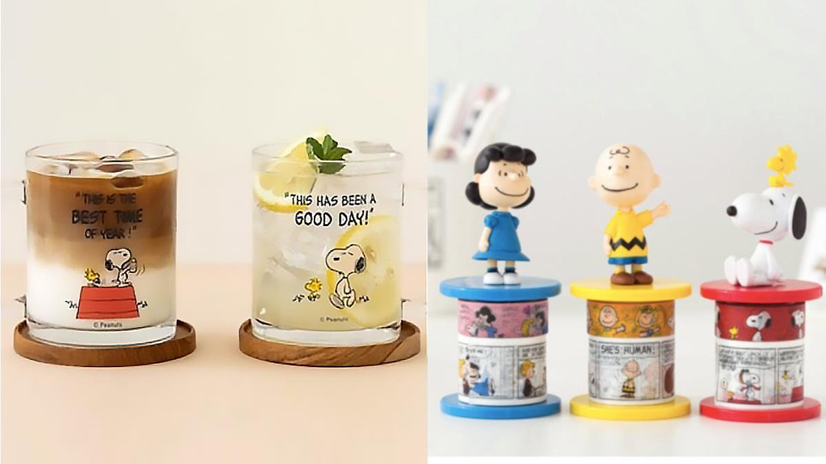 韓國10×10推「史努比」文青風週邊!Snoopy&查理布朗公仔紙膠帶可愛又實用