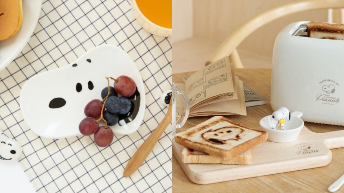和史努比的早餐派對♥️韓國超可愛「Snoopy吐司機」,還有木盤和杯杯讓美食時光元氣滿滿~