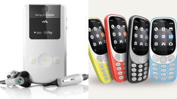時代眼淚的結晶!六款「超復古手機」連哀鳳都要叫聲哥,7、8年級生都曾擁有過翻蓋手機啊~