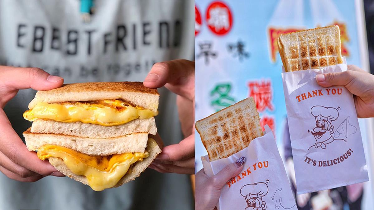 碳火直烤有夠香!全台必吃炭烤三明治TOP 8,從基隆到高雄的在地人都愛吃!