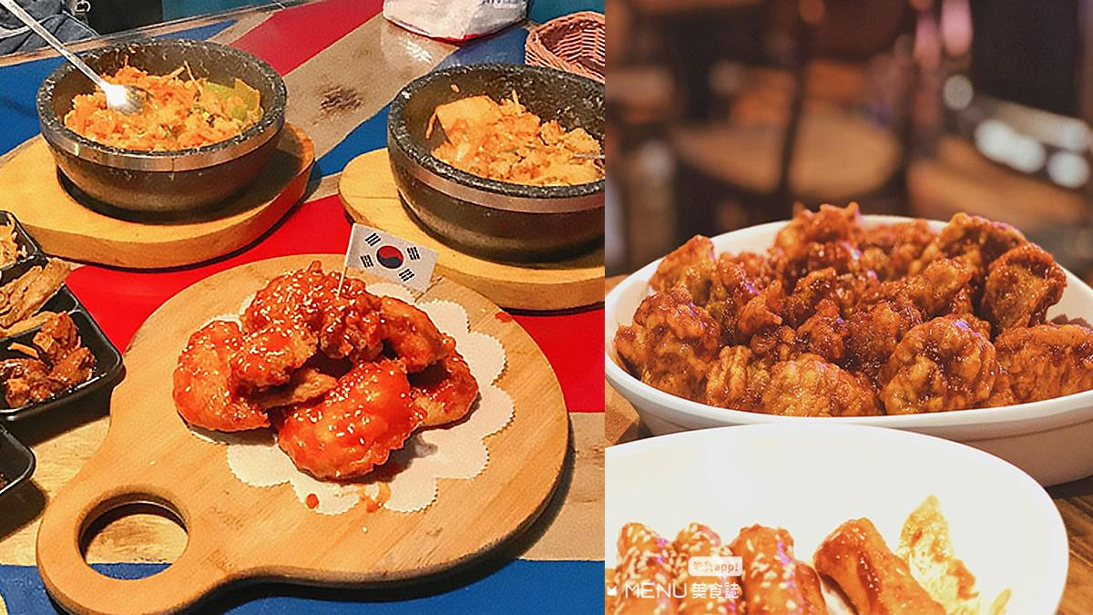 正宗韓國人開的炸雞店,不吃嗎?全台韓式炸雞外送特輯,必吃TOP 10來囉!
