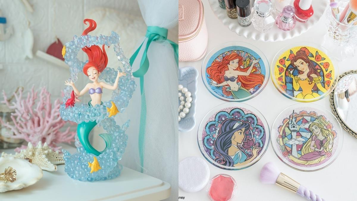 與公主們一同生活♥️「日本迪士尼公主一番賞」推8款限定周邊,公主們的夢幻鑰匙OPEN你的少女心