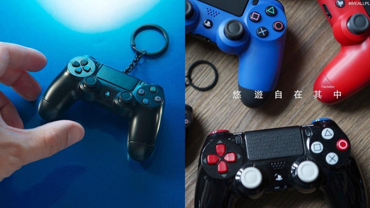 成為捷運裡的一級玩家!玩家必收「PS4手把造型悠遊卡」限量上市,超仿真按鍵讓人愛不釋手!