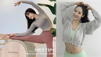 舞蹈肢障也能跳!教練5招「芭蕾減肥操」瘦全身,連平常最難瘦的位置通通都瘦到了!