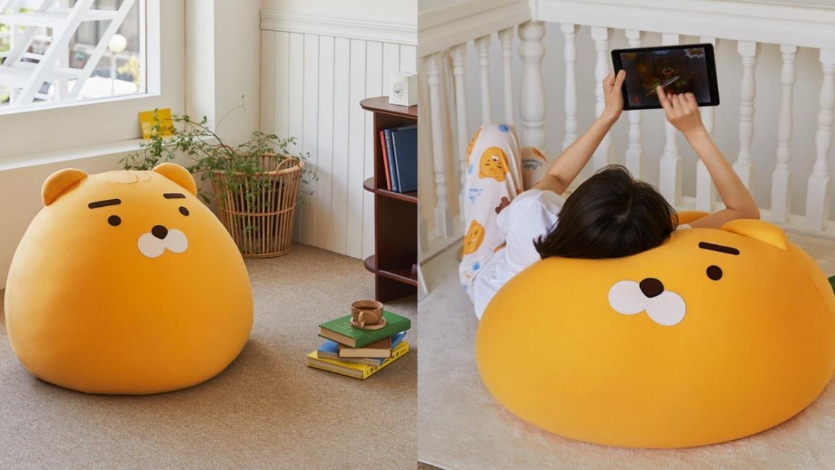 和萊恩一起甜蜜睡午覺♥KaKao Friends超萌「巨型萊恩豆袋沙發床」,還有眼罩頸枕組懶人的絕配品!