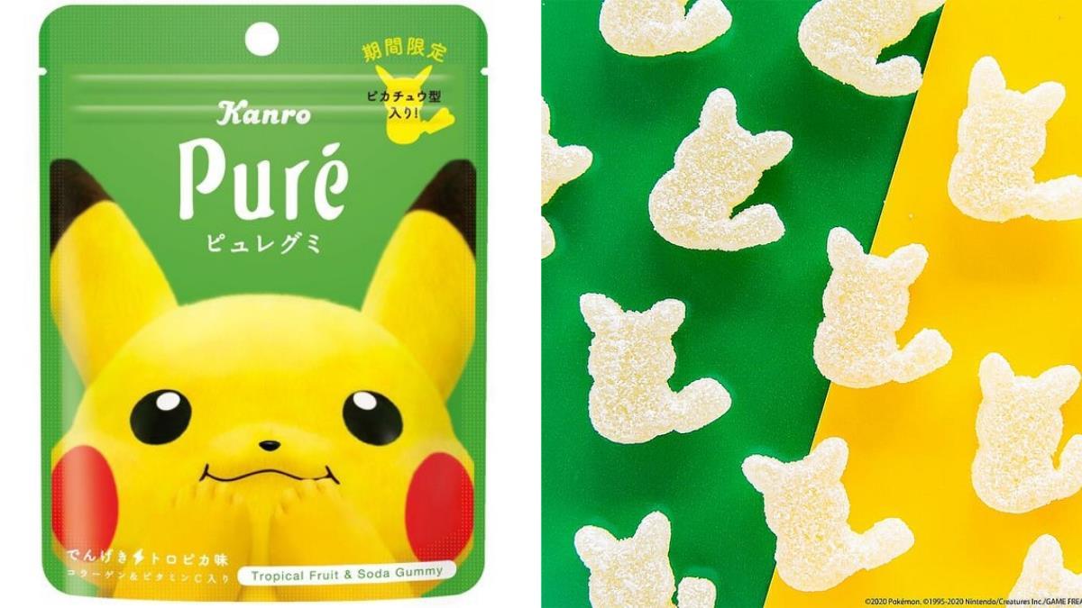 皮卡丘變甜惹?日本「迷你皮卡丘造型軟糖」酸甜熱帶X清爽蘇打口味,4款限定包裝電擊你的心✨
