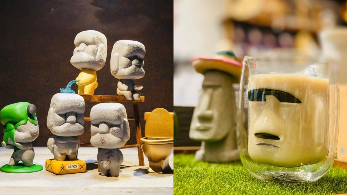 超萌木訥型男子來啦!台灣品牌推出「摩艾周邊商品」系列,玻璃杯、悠遊卡讓你捷運走路也有風!
