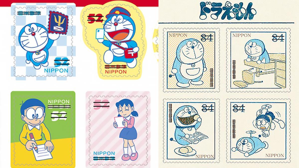 跟著哆拉A夢去旅行!《哆拉A夢》連載50周年紀念郵票