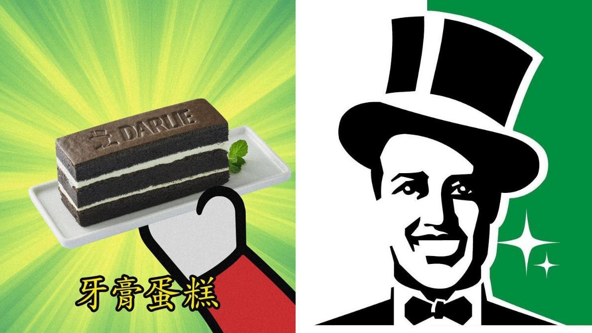 陷入蛀與不蛀的矛盾中!全聯X黑人超狂「牙膏蛋糕」發售日公開,口腔越吃越清新、再也不用刷牙惹~