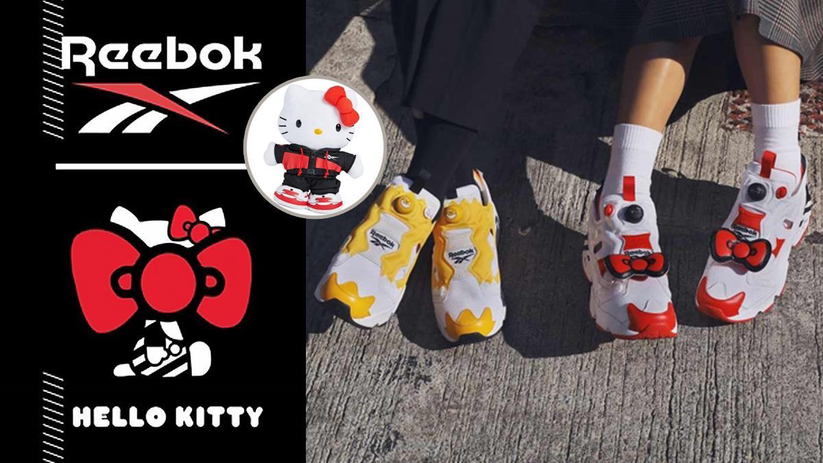 Reebok×三麗鷗聯名!Kitty超可愛蝴蝶結、蛋黃哥躍上PUMP鞋款!