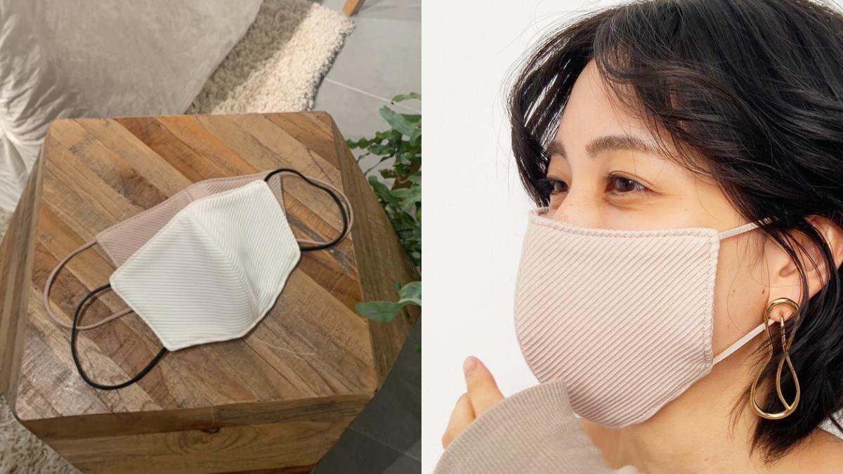 戴上口罩秒變V字臉?日本服飾品牌推「瘦臉口罩」,布面獨特小心機,秒變小臉還能拉高鼻子~