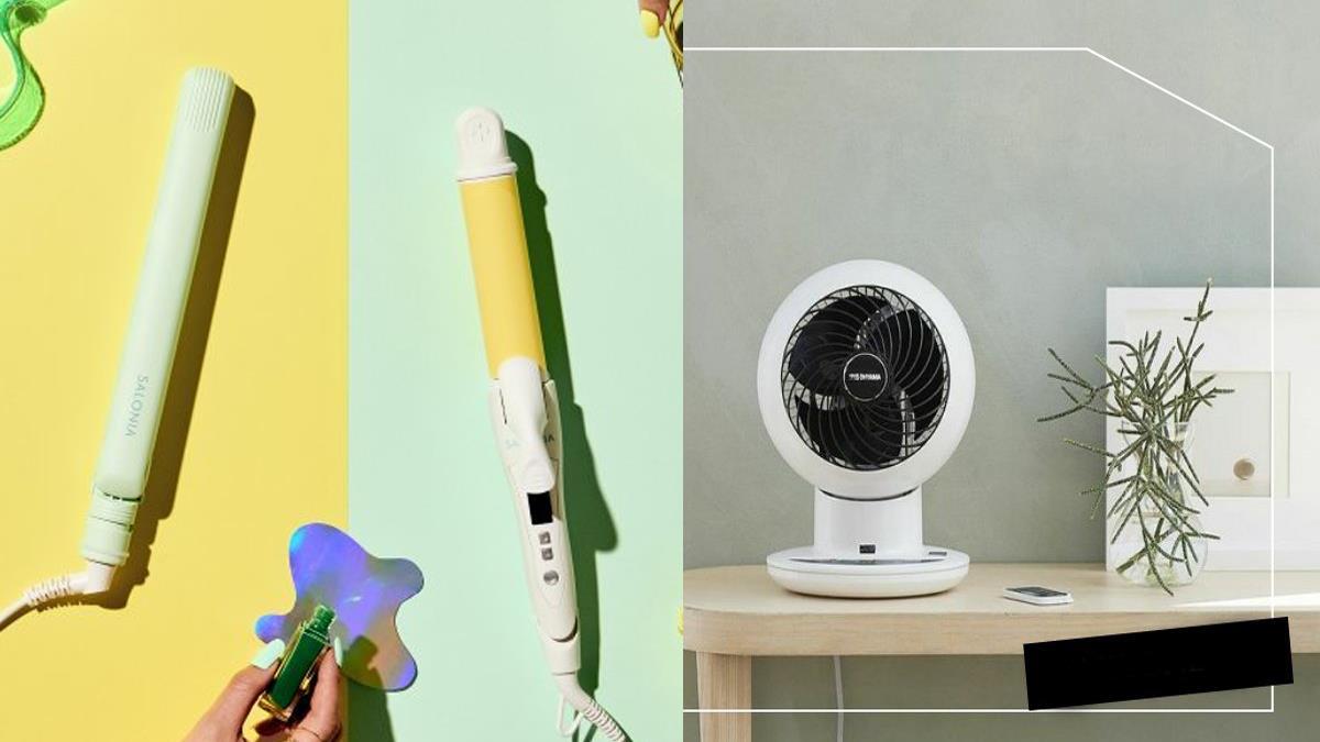 會自動殺菌的保溫瓶、能語音控制的電風扇?多功能家電Top5,連日妞都驚呼:斯勾以