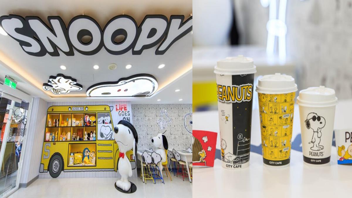 7-ELEVEN最新SNOOPY史努比聯名店在華山!SNOOPY杯套只在這邊有,讓你買到剁手、拍到手軟