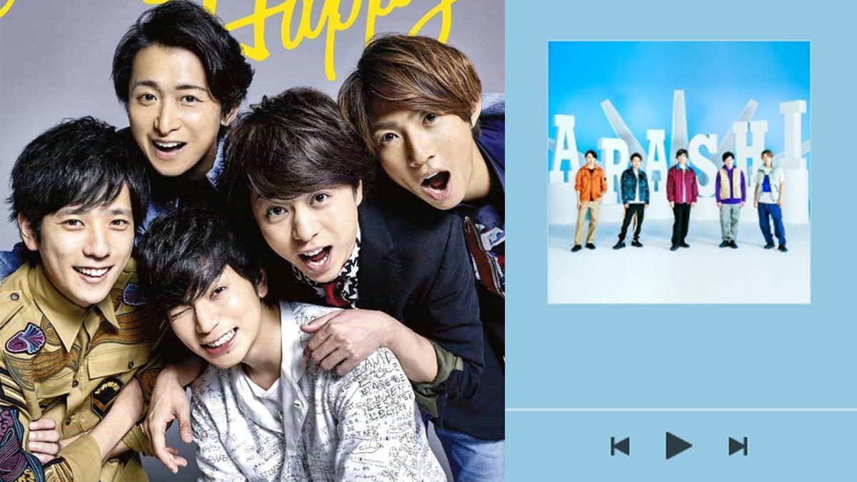 海外粉絲普天同慶 可以線上聽歌啦!最近宣布串流解禁的日本超人氣藝人