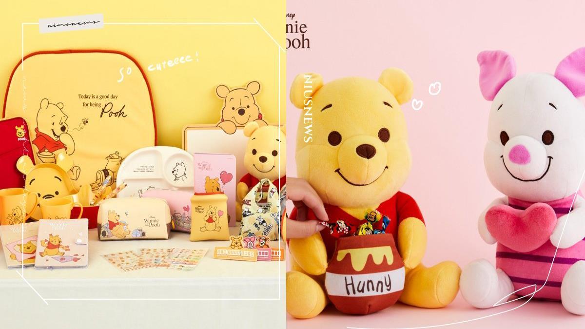 韓國大創×「小熊維尼」聯名第二彈釋出!巨大維尼小豬收納娃娃、辦公用品可愛攻佔!