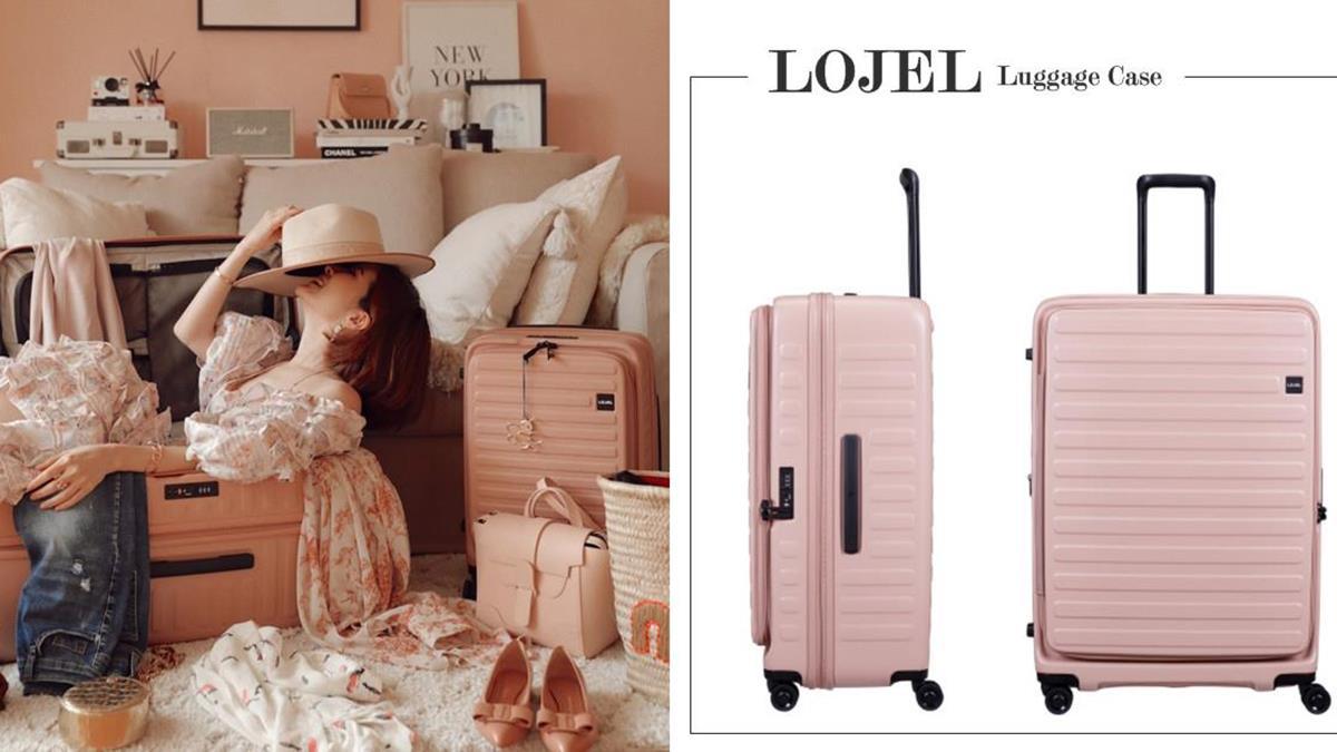 不能只有衣服、包包是粉紅色!日系LOJEL「玫瑰粉」行李箱限定登場,時尚粉霧感讓少女心大噴發~