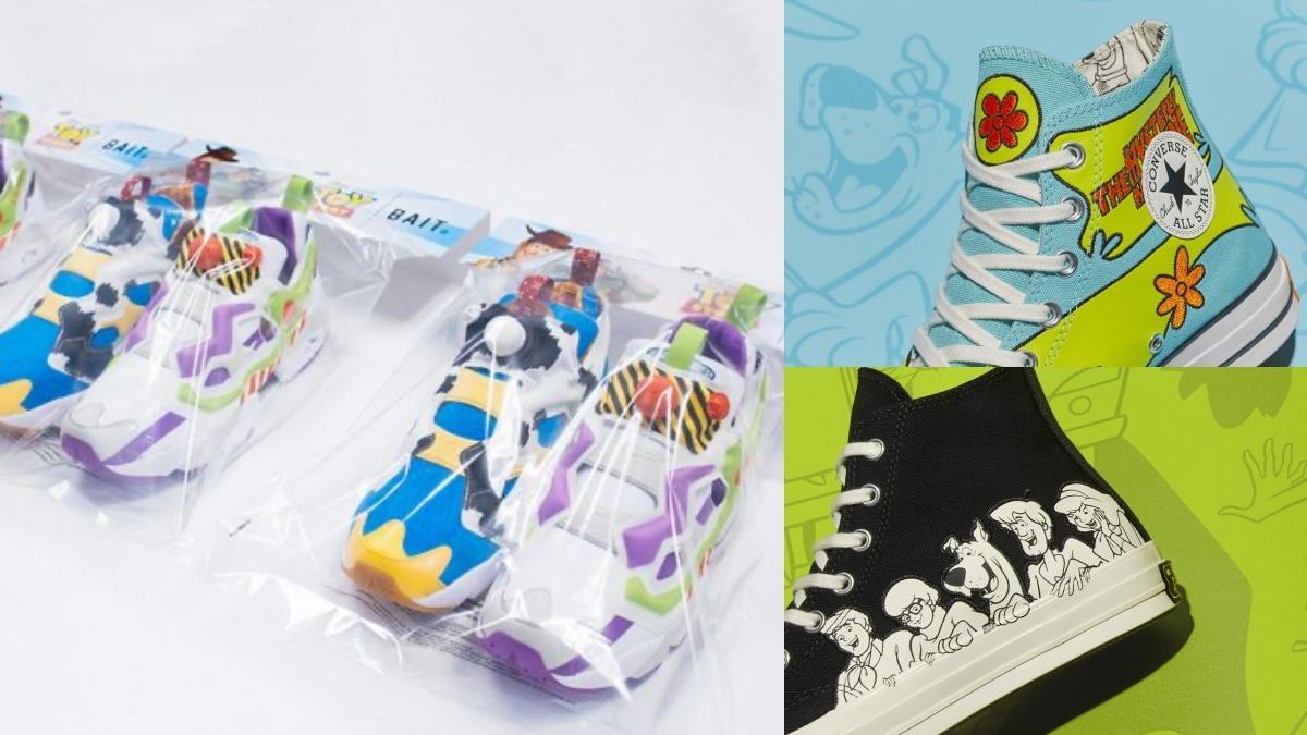 經典卡通化身超炫酷鞋!Reebok、Converse推出《玩總》、《史酷比》聯名潮鞋,把童年穿上街超瞎趴!