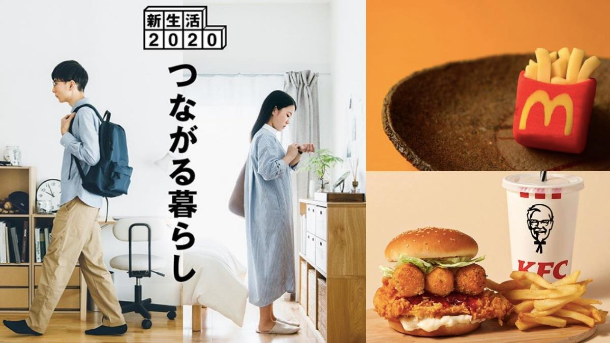 這樣念日本人才聽得懂!4大品牌「日本在地念法」大公開,只講KFC沒有人知道是肯德基...?