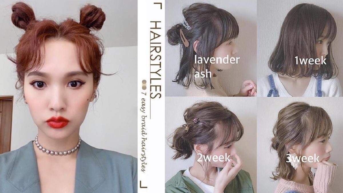 楊丞琳雙丸子頭超嫩!夏天一定要學的8款清爽減齡「少女感編髮」,短髮也能綁!