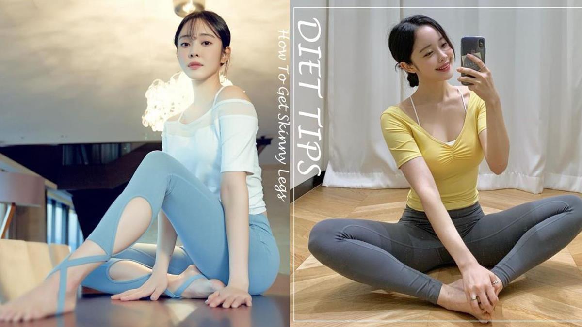 快速矯正腿型超簡單!瑜伽教練5動作「矯正XO型腿」,逆天長腿Get還能順便解決骨盆前傾!