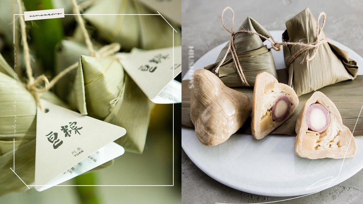 小心會誤食!阿原推出超逼真「端午皂粽」,內餡包入滷肉、魯蛋和肉絲太可口