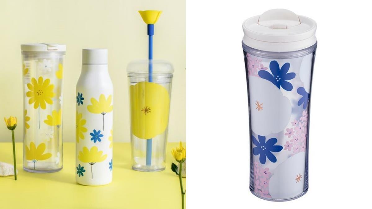 花一夏都綻放啦!星巴克推出16款「花朵系水杯」,乾淨純色X小雛菊和罌粟花質感100分♥