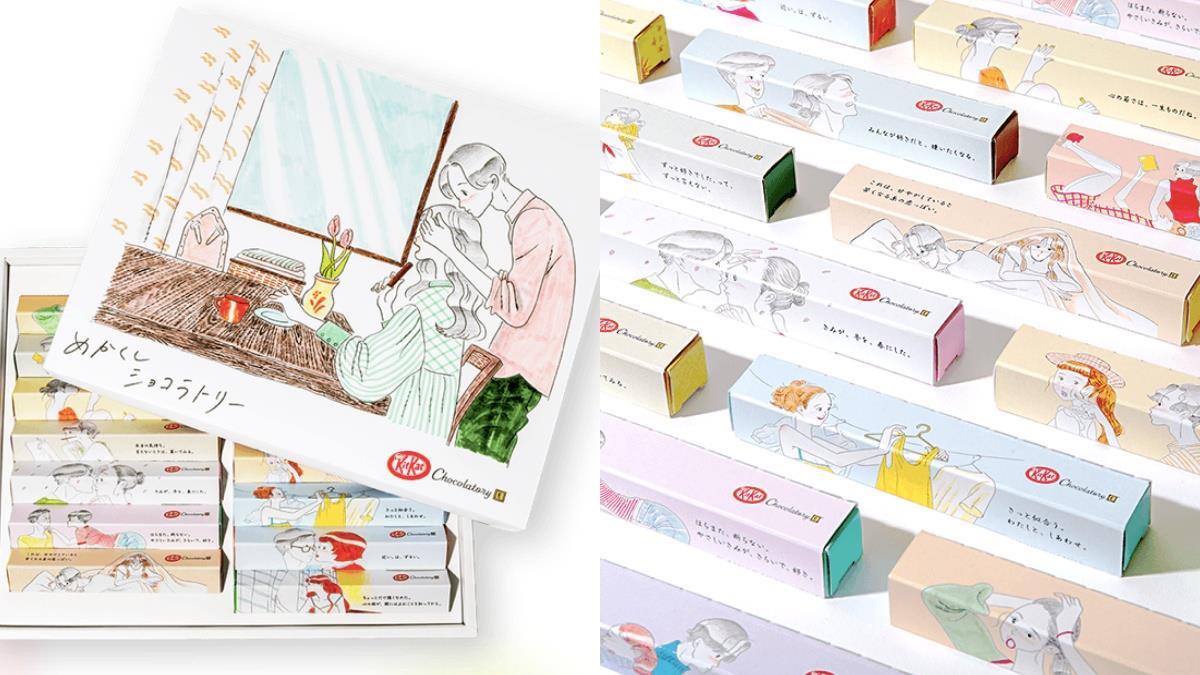 讓巧克力說出心中秘密!KitKat「青澀青春新包裝」,15款甜蜜插畫&愛情小語道盡戀愛的苦澀甘甜~