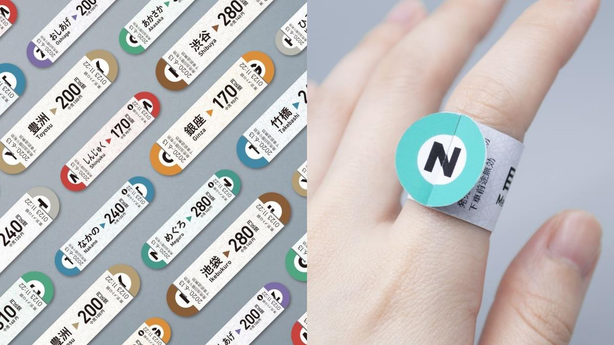 不用再和車票玩捉迷藏!東京Metro地下鐵車票新造型「戒指車票」,實用又值得收藏太可愛~