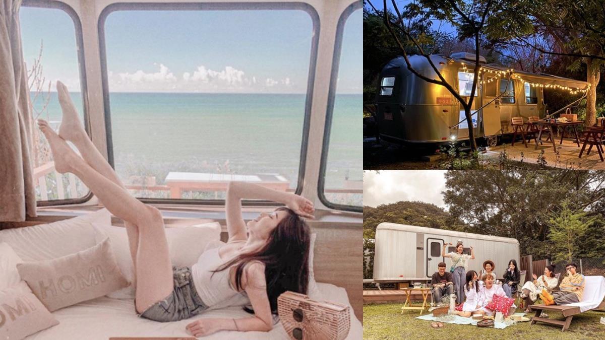 睡醒立即享受百萬海景!全台7大「露營車勝地」簡單享受露營樂趣,BBQ&絕美溫泉一次擁有!