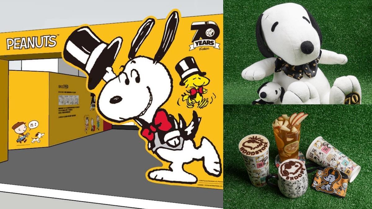 免費展覽逛起來!史努比70週年展覽「限定2地點登場」,療癒周邊、Snoopy造型手搖買到超滿足~