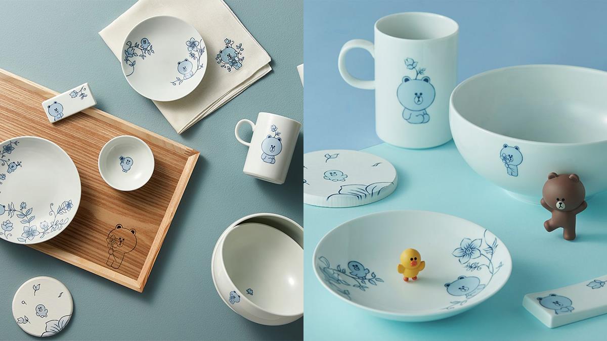 生活品味一秒爆升!LINE FRIENDS與韓國傳統工藝聯名,大人系「熊大陶瓷餐具」溫柔淡藍好時髦
