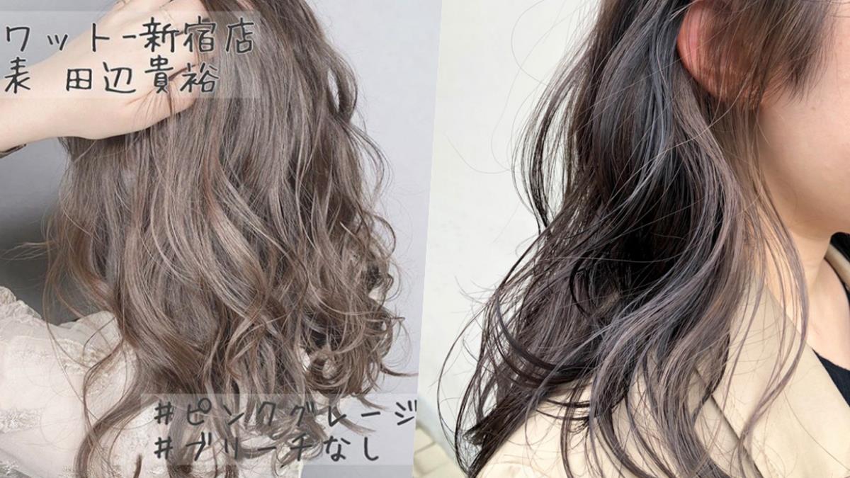 不會變布丁!日本女孩都指定的2020夏季混血系「#風吹染」,髮根長出零差別、長短髮都OK!