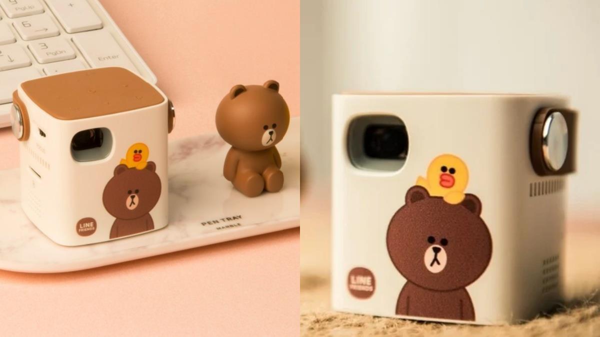 在家開間迷你電影院吧!韓國可愛又迷你的「LINE熊大投影機」,無論站著躺著都能輕鬆追劇看電影~