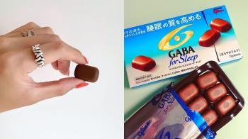 吃一顆就爆睡?!日本IG洗版「GABA for Sleep」睡眠巧克力,除了好吃還能幫助睡眠~