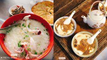 去澎湖花火節這樣吃!2020最新澎湖美食TOP10,仙人掌冰、小管麵線、燒肉飯讓你吃到不想回家!