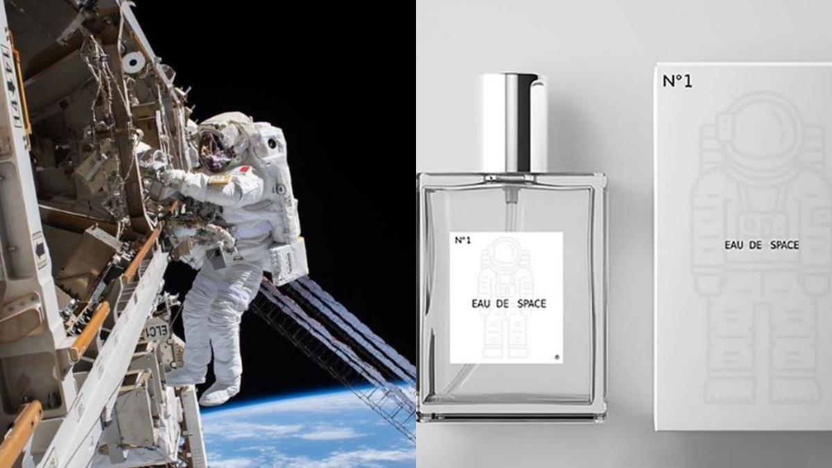 來自銀河的香味!超神祕的NASA「太空香水」,用味道體驗宇宙、聞起來還會像燒焦牛排?!