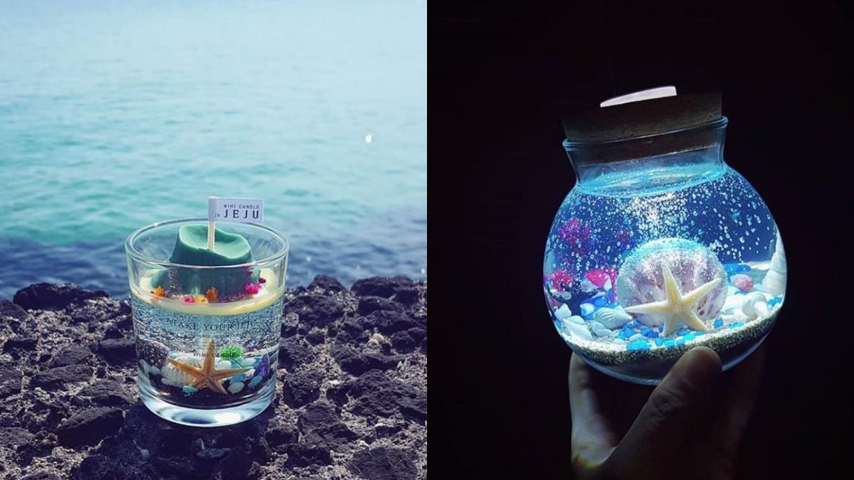 來自深海的禮物!濟洲島夢幻限定「海洋魔法蠟燭」,美到捨不得點、連美人魚都搶著買喇♥
