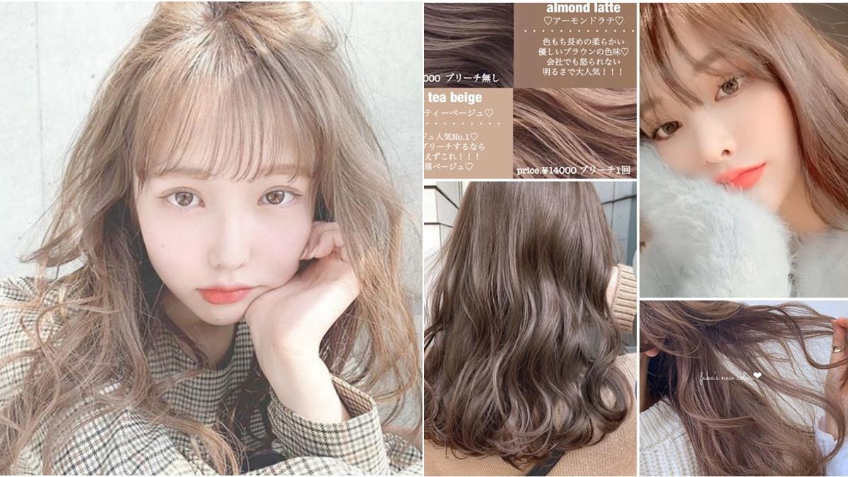2020絕美髮色質感再升級!「迷霧冷萃」去紅減黃褪色竟然還更美,下一個指定髮色就是它!