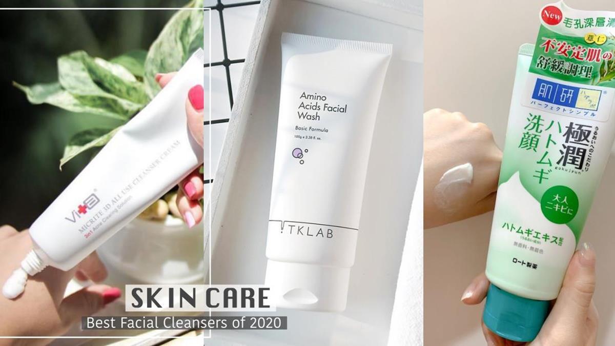 助攻好膚質的關鍵在這裡!PTT、Dcard好評6款「養皮洗面乳」推薦,洗臉也能養出ㄉㄨㄞㄉㄨㄞ蛋白肌~