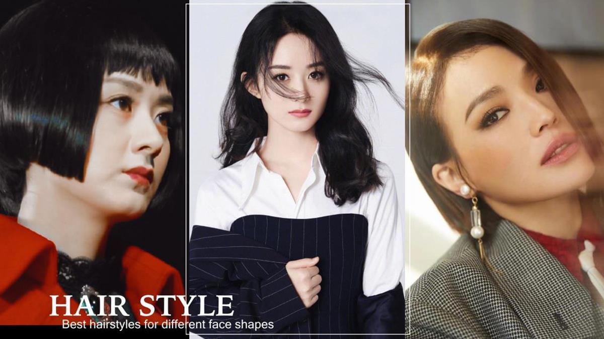 選對髮型比化好妝更重要!髮型師解析「4種臉型選髮型」技巧,圓臉人剪瀏海根本是大災難~