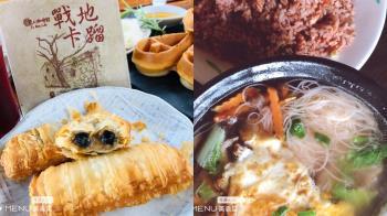 今年夏天就衝馬祖追藍眼淚!推薦馬祖必吃必訪美食,老酒麵線、繼光餅、海景咖啡廳全都有,出發前看這篇就GO!