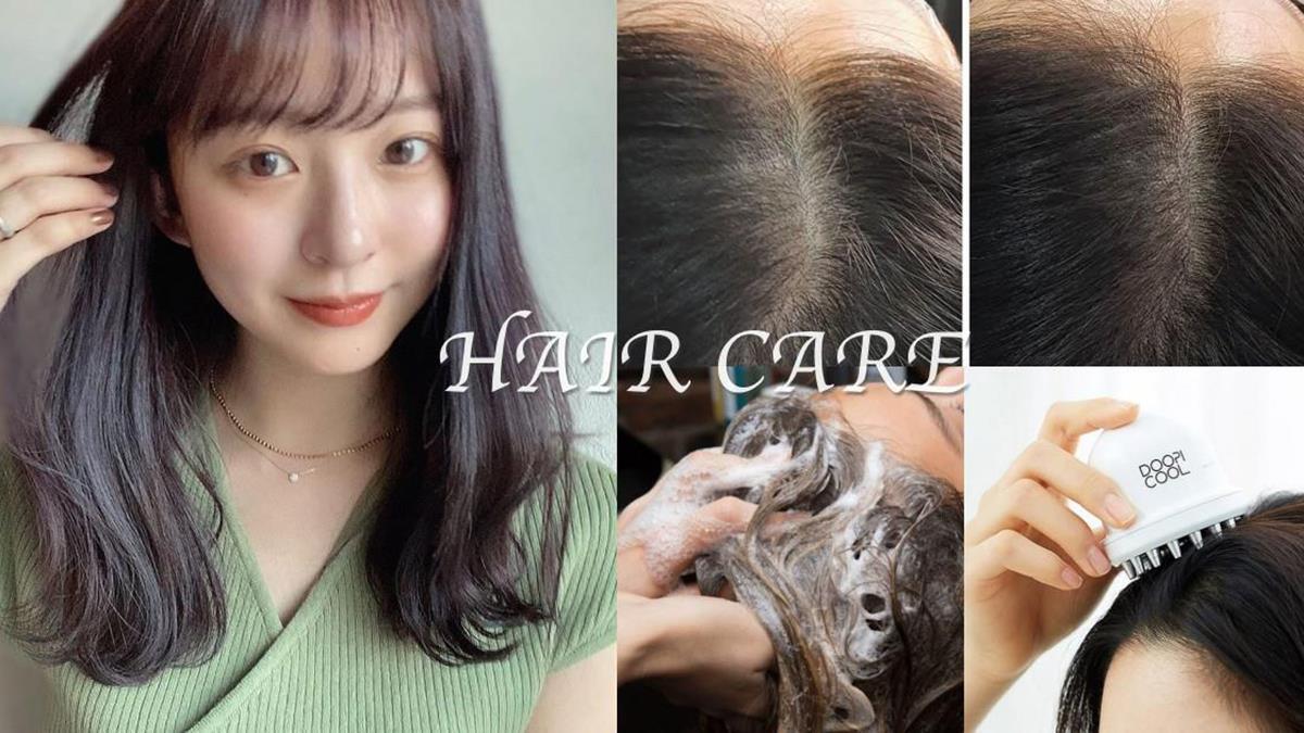 掉頭髮是因為你沒顧好「頭皮」!髮型師公開「居家頭皮護理」6大方式,原來熬夜和暴飲暴食會讓你頭臭~